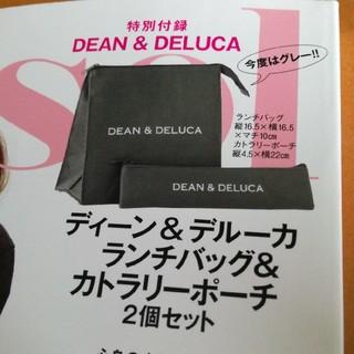 ディーンアンドデルーカ(DEAN & DELUCA)のマリソル付録☆DEAN&DELUCA(ポーチ)