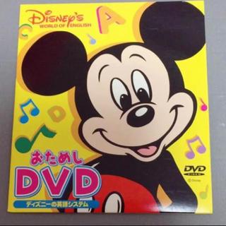 ディズニー(Disney)のディズニー の 英会話(参考書)