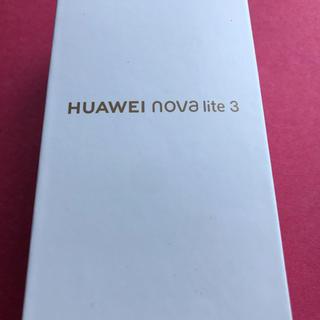 アンドロイド(ANDROID)のHUAWEI nova lite3 BLACK(スマートフォン本体)
