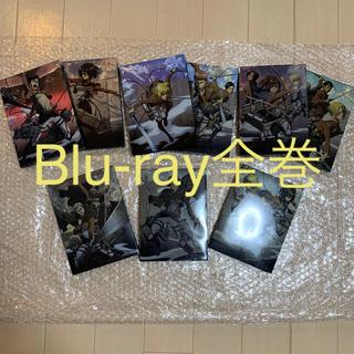 コウダンシャ(講談社)の進撃の巨人 第1期 Blu-ray 全巻セット(アニメ)