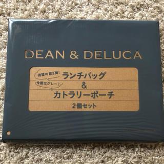 ディーンアンドデルーカ(DEAN & DELUCA)の新品☆マリソル 5月号付録☆DEAN&DELUCA(ポーチ)