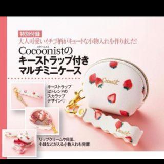 コクーニスト(Cocoonist)のコクーニスト キーストラップ付きマルチミニケース 美人百花付録♡(ファッション)