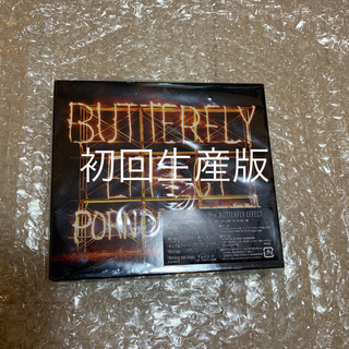 ポルノグラフィティ(ポルノグラフィティ)のポルノグラフィティ BUTTERFLY EFFECT 初回生産版(ミュージシャン)