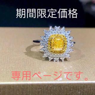 日本一安い。Gia♡。期間限定値下げ1カラット指輪(リング(指輪))