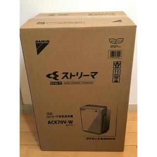 ダイキン(DAIKIN)のダイキン空気清浄機ACK70V-W [ホワイト](空気清浄器)