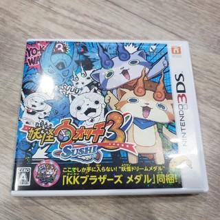 ニンテンドー3DS(ニンテンドー3DS)の「妖怪ウォッチ3 スシ」3DSソフト(携帯用ゲームソフト)