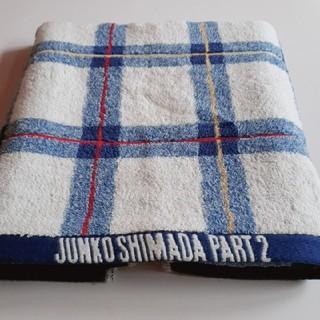 ジュンコシマダ(JUNKO SHIMADA)のジュンコシマダ バスタオル  (タオル/バス用品)