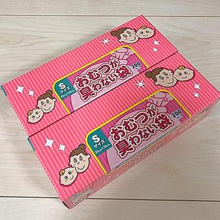 おむつが臭わない袋S 2箱 (400枚)(その他)