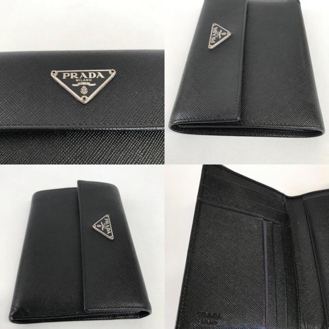 e960a9a2ce9a PRADA - プラダ 二つ折り財布 付属品全部ありの通販 by eriii's shop ...