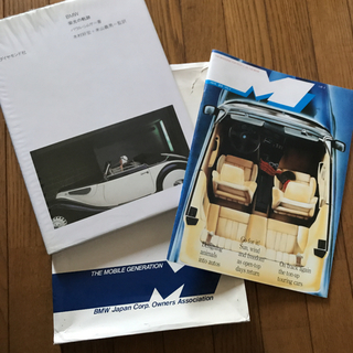 ビーエムダブリュー(BMW)の送料込み【昭和62年8版】BMW栄光の軌跡ーパウル・シムサ著 (趣味/スポーツ/実用)