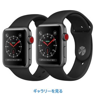 アップルウォッチ(Apple Watch)のApple watch series3 gps+cellular ステンレス(腕時計(デジタル))