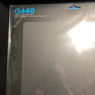新品 ロジクール g440 ハード ゲーミング マウスパッド(PC周辺機器)
