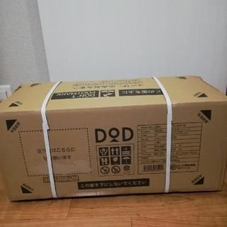 ドッペルギャンガー(DOPPELGANGER)のDODカマボコテント2 T5-489-TN(値下げしました)(テント/タープ)