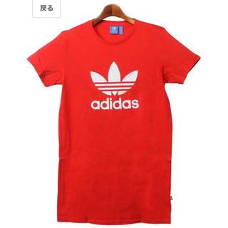 アディダス(adidas)のアディダスオリジナルス adidas ロデオクラウンズ マウジー ジェイダワンピ(ミニワンピース)