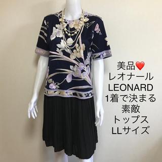 レオナール(LEONARD)のあんみつ様 ご専用!!(カットソー(半袖/袖なし))