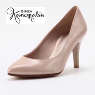 ギンザカネマツ(GINZA Kanematsu)の極美品 銀座かねまつ ポインテッドトゥ エナメルパンプス ヌーディーベージュ26(ハイヒール/パンプス)