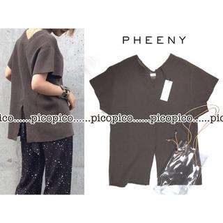 フィーニー(PHEENY)の18SS 新品 PHEENY フィーニー big waffle T ワッフル (Tシャツ(半袖/袖なし))