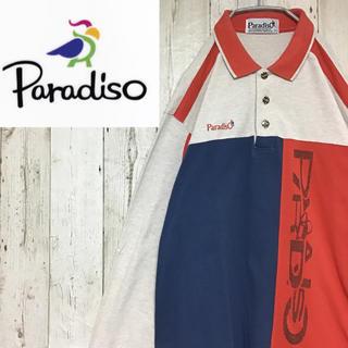 パラディーゾ(Paradiso)の【パラディーゾ】【マルチカラー】【日本製】【ロゴ刺繍】【ポロシャツ】(ポロシャツ)