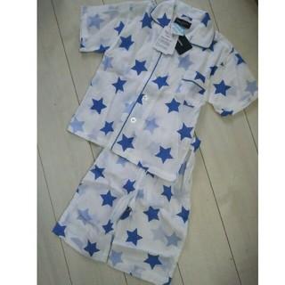 シマムラ(しまむら)の新品パジャマ綿100%☆size110(パジャマ)