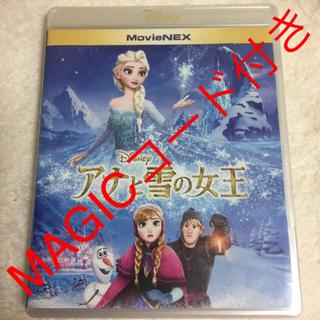 アナトユキノジョオウ(アナと雪の女王)のアナと雪の女王 DVD & Blu-ray (2枚組)(アニメ)