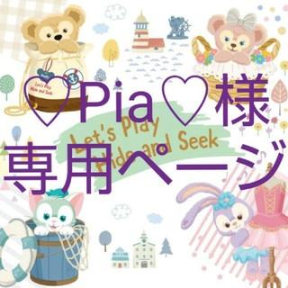 ステラルー(ステラ・ルー)の♡Pia♡様専用☆ステラルーストラップ&うさピヨぬいぐるみバッジ(キャラクターグッズ)