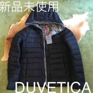 デュベティカ(DUVETICA)の【新品未使用】DUVETICAデュベティカ ダウンジャケット(ダウンジャケット)