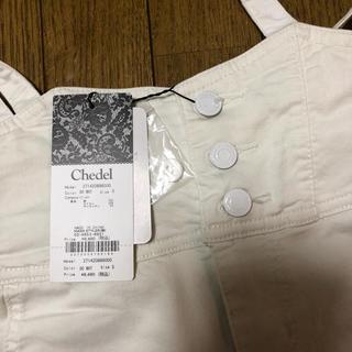 シェデル(Chedel)のChedel☆サスペンダースカート☆新品未使用(ひざ丈スカート)