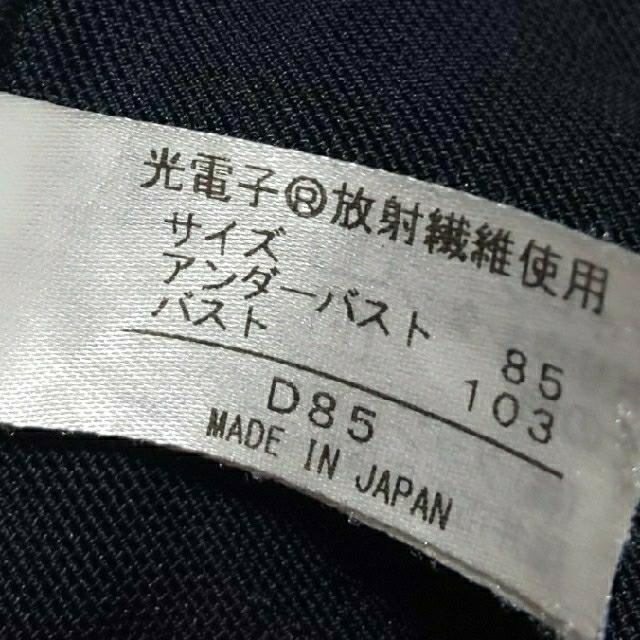 LALA グラント ニッパービスチェ D85☆ レディースの下着/アンダーウェア(ブラ)の商品写真