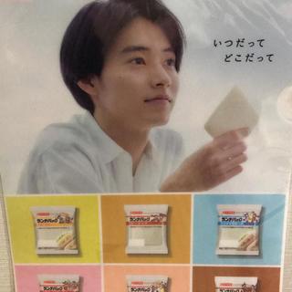 ヤマザキセイパン(山崎製パン)の山崎賢人 ランチパックファイル(男性タレント)