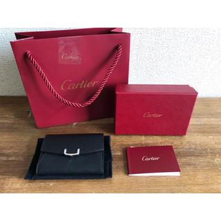 カルティエ(Cartier)の【新品、未使用】カルティエ 名刺入れ カードケース(名刺入れ/定期入れ)