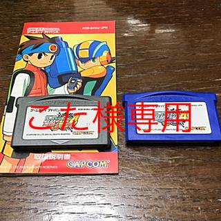 ゲームボーイアドバンス(ゲームボーイアドバンス)のロックマンエグゼ4(携帯用ゲームソフト)