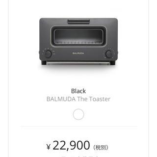 バルミューダ(BALMUDA)のバルミューダBALMUDA The Toasterトースター黒(調理機器)