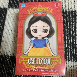 シラユキヒメ(白雪姫)のCUICUI 白雪姫 フィギュア 最終値下げ(フィギュア)