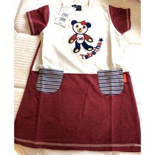 新品☆刺繍半袖ワンピース  110(ワンピース)