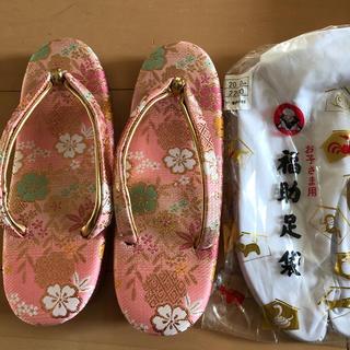 ★新品未使用★ 和装 草履  21㎝ 足袋セット(下駄/草履)