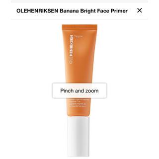 セフォラ(Sephora)のOLEHENRIKSEN Banana Bright Face Primer(化粧下地)