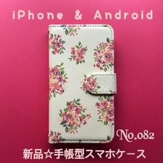 d22f022568 5ページ目 - 花柄(iPhone SE)の通販 1,000点以上(スマホ/家電/カメラ ...