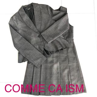 b10e345f8e582 コムサイズム(COMME CA ISM)のCOMME CA ISM 女の子 フォーマル ワンピ ジャケット 140 150