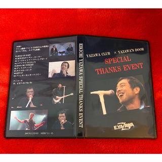 矢沢永吉(CD/DVD収納)