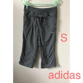 アディダス(adidas)のadidas アディダス フィットネス パンツ Sサイズ(トレーニング用品)