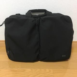 ユニクロ(UNIQLO)のユニクロ 3way ビジネスバッグ ブラック(ビジネスバッグ)