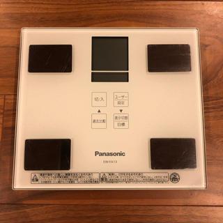 パナソニック(Panasonic)のPanasonic体組成計  EW-FA13★電池付き★(体重計/体脂肪計)