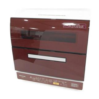 パナソニック(Panasonic)のPanasonic 食洗機(食器洗い機/乾燥機)