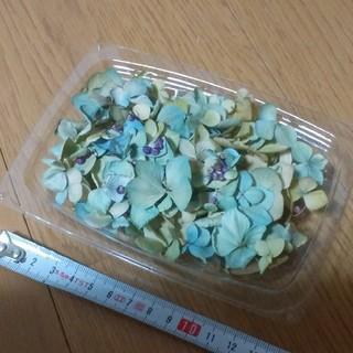 アジサイドライフラワー 花びら 紫式部の実 ミニパック フラワーパーツ(ドライフラワー)
