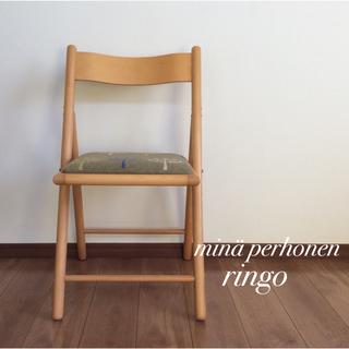 minapapiさま専用 無印良品×ミナペルホネン ringoの折りたたみイス(折り畳みイス)