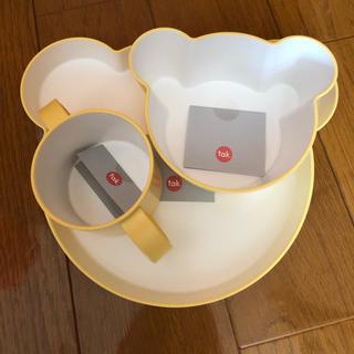 しょうこ様専用☆(離乳食器セット)