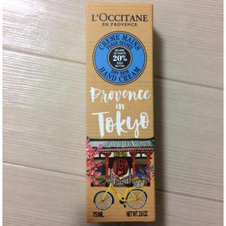 ロクシタン(L'OCCITANE)のロクシタン ハンドクリーム 空箱 東京(ラッピング/包装)