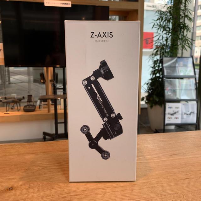 OSMO Z-AXIS 新品 格安 スマホ/家電/カメラのカメラ(ビデオカメラ)の商品写真