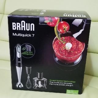 ブラウン(BRAUN)の新品 ブラウン マルチクイック MQ735(フードプロセッサー)