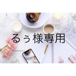 るぅ様専用ページ(クリアファイル)